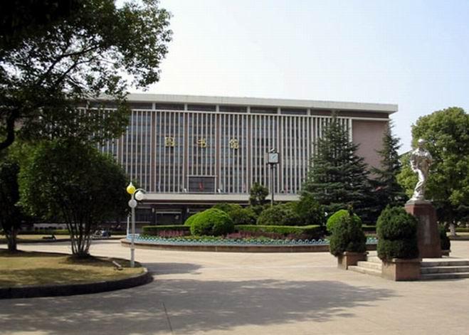 中国地质大学 武汉 经济管理学院