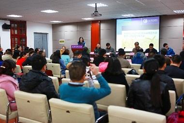 华中农业大学mba联合会成立大会成功举行
