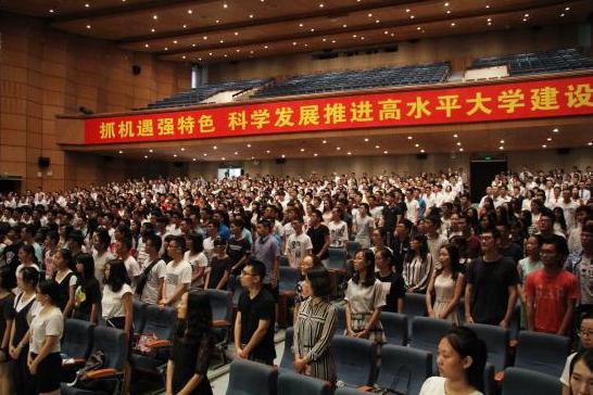 中山大学管理学院新生开学典礼隆重举行 共谱新篇章