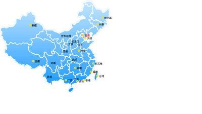 北京交通大学2014年房地产mba招生简章